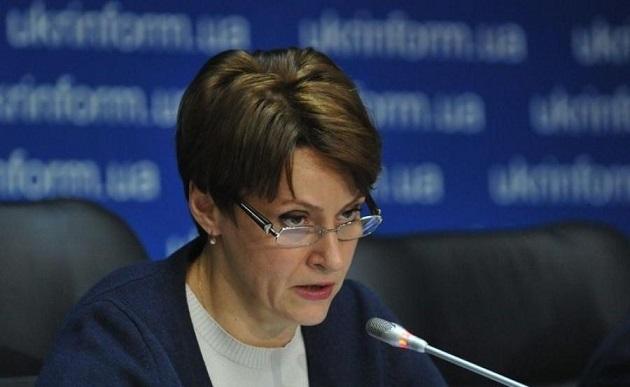 По вопросу отказа МВФ поддерживать налоговую реформу в Украине