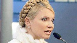 Тимошенко снова отказалась от проведения медицинского осмотра