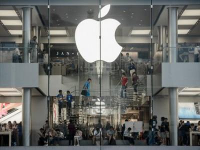 Apple открыл секретную лабораторию на Тайване