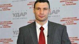На следующие выборы партия Кличка может объединиться с другими политическими силами