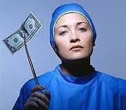 Правительство усовершенствует систему оплаты труда бюджетникам