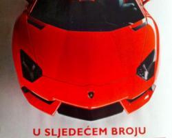 Рассекретили внешность нового Lamborghini