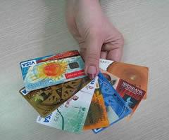 Особенности современных кредитных карт