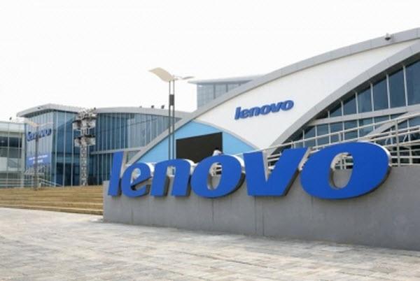 Lenovo сообщила о первом за шесть лет убытке