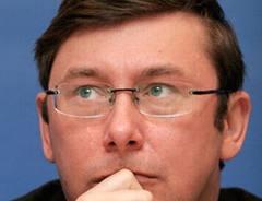 """Апелляционный суд рассмотрит """"дело"""" Луценко завтра  в присутствии обвиняемого"""