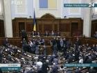 Избиением нардепа Олега Медуницы займется Генпрокуратура