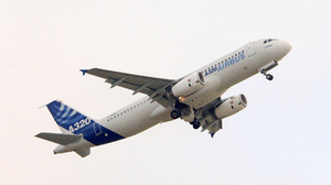 Госавиаслужба назвала самые непунктуальные авиакомпании
