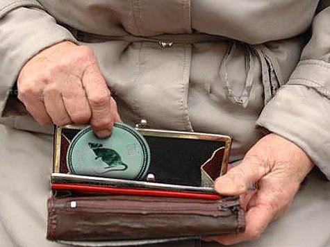 Есть ли смысл связываться с негосударственными пенсионными фондами
