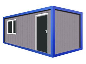 Универсальный блок контейнер