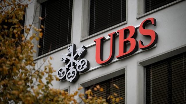 UBS отказался платить €1,1 млрд Франции