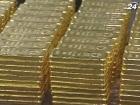 Стоимость золота может возрасти до $1875 за унцию
