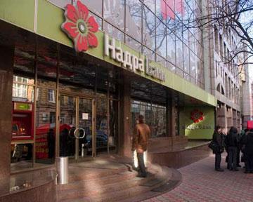 Скандал с банком «Надра» достиг международного размаха