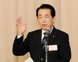 S&P понизило долгосрочный кредитный рейтинг Японии