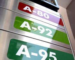 Розничные цены на светлые нефтепродукты в Киеве продолжают расти