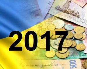 Анализ расходной части бюджета Украины 2017.