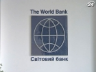 Всемирный банк может ухудшить прогноз в отношении экономики Украины