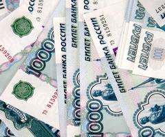В китайском городе Суйфэньхэ разрешено хождение рубля
