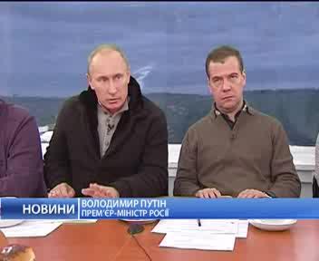 Медведев и Путин поработали комбайнерами