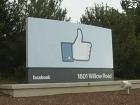 Facebook открыла новый центр разработок в Европе