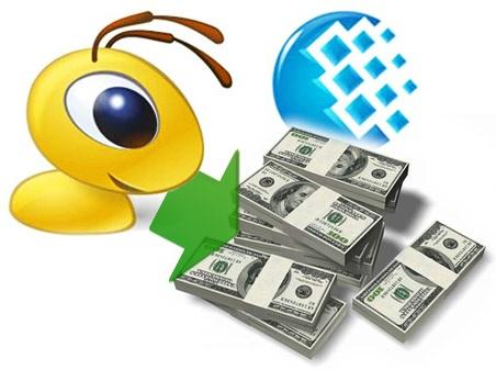Как получить кредит от Webmoney?