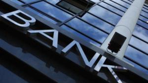 Открытие банковских счетов за рубежом
