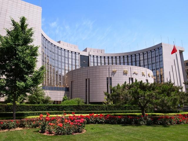ЦБ КНР понизил курс юаня до пятилетнего минимума