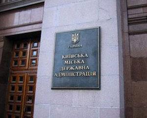 Киев останется без мэра до весны?
