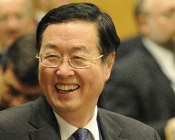 ЦБ КНР снова увеличил нормы депозитного резерва в юанях