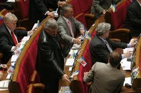 ВР продлила свои полномочия до конца октября 2012 года