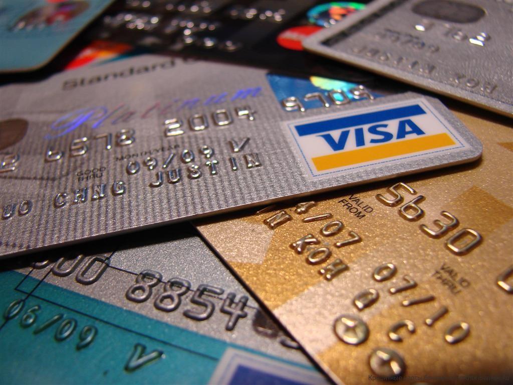 Кредитные карты, что стоит знать?