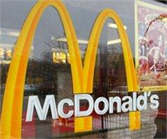 Макдоналдс подал в суд на ПФ России