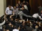 Депутаты продолжают драться в Верховной Раде