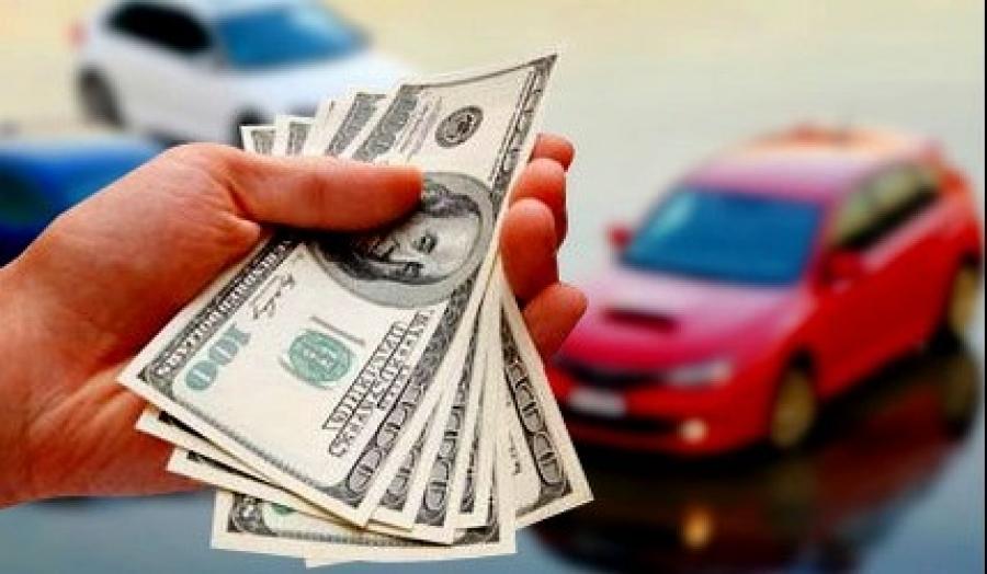 Автоломбард: деньги под залог быстро и выгодно
