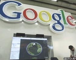 Groupon отвергла предложение Google о своей покупке