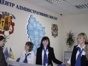 Какие админуслуги являются бесплатными в Украине