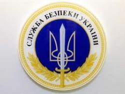 СБУ получила неограниченные возможности по аресту активов
