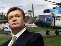 Янукович в аэропорт «Борисполь» не ездит, а… летает