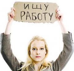 Безработица украинских студентов увеличивается