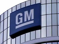 Кто довел до банкротства General Motors