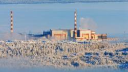 Евросоюз: Россия и Украина присоединяются к ядерным стресс-тестам