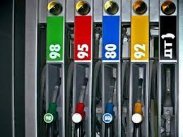 Бензин течет мимо бюджета