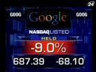 Google огорчила инвесторов падением прибыли на 20%