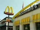 Впервые с 2003 года продажи McDonald's сократились