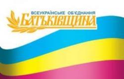 Суд отказал «Батькивщине» в парламентских выборах