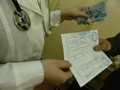 """""""Больничные"""" и """"декретные"""" теперь оплачиваются по-другому"""