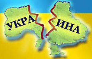 По какой дороге идёт Украина?