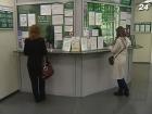 В Украине - все больше убыточных банков