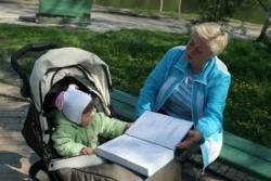 Как отразится новая пенсионная реформа на наших детях