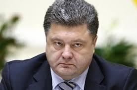 Порошенко ответил на угрозу Януковича