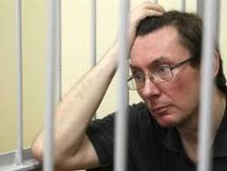 Луценко приговорили